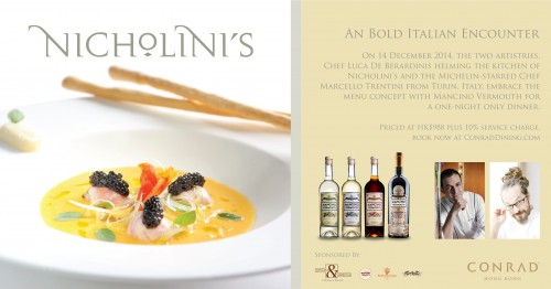 Nicholini's_Guest Chefs with Mancino 14 DEC